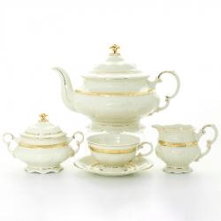 Чайный сервиз слоновая кость 7560725-0867